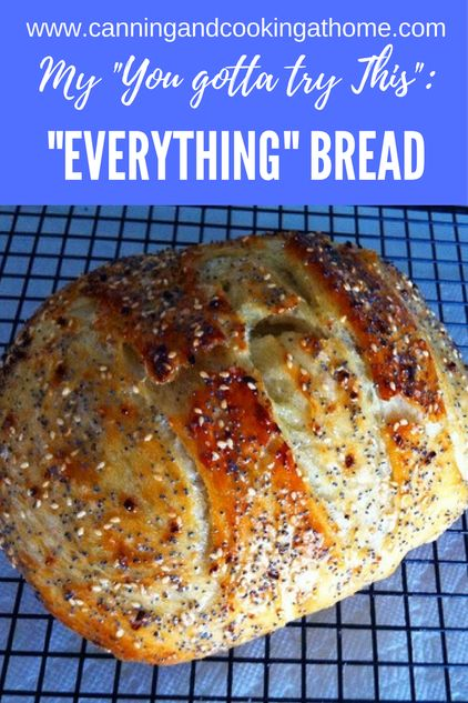 Artisan bread 1/recipe